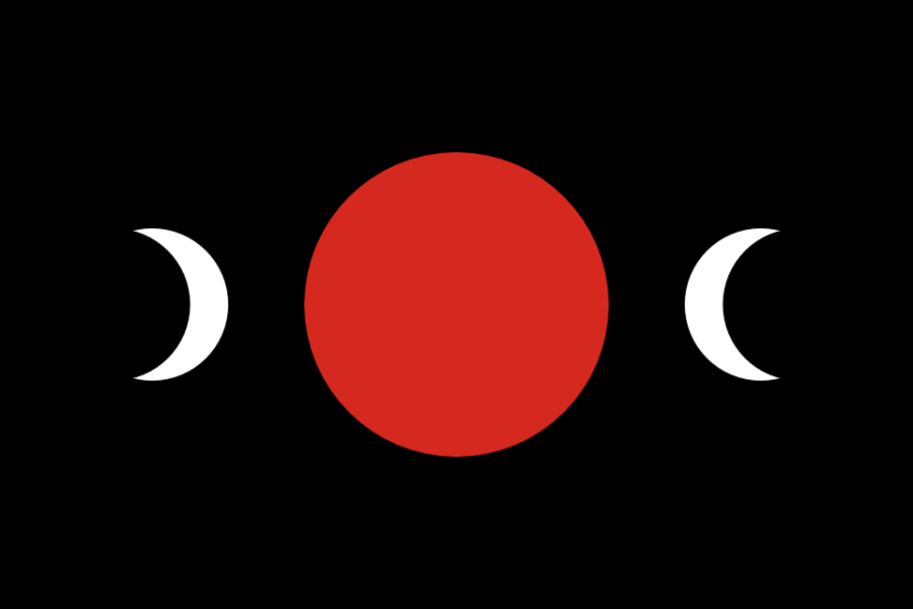 Flag proposal for Mars I made in 2009.