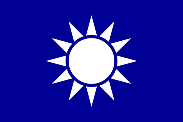 Flag of the Kuomintang (Chinese Nationalist Party)