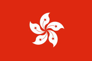 Current flag of Hong Kong