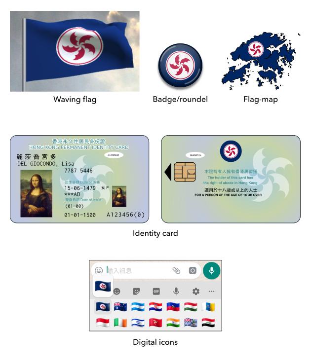Mock-ups of the proposed flag of Hong Kong